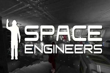 Space engineers dedicated server service